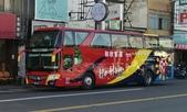 公車巴士-和欣客運:和欣客運    KKA-7627