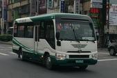 公車巴士-三重客運:三重客運    KKA-8063