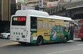 公車巴士-港都客運:港都客運   EAL-0962