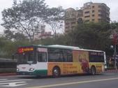 公車巴士-三重客運:三重客運  171-U5