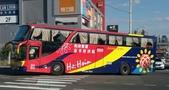 公車巴士-和欣客運:和欣客運    KKA-7633
