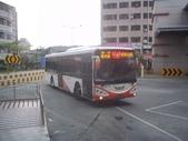 公車巴士-三地企業集團:嘉義客運  FAF-112