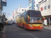 公車巴士-新營客運:新營客運 823-FS