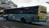 公車巴士-苗栗客運:苗栗客運    872-U7