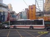 公車巴士-台中客運:台中客運  909-U8
