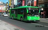 公車巴士-統聯客運集團:統聯客運     037-V3