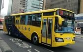 公車巴士-大南客運:大南客運    KKA-0850