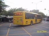 公車巴士-全航客運:全航客運  979-U8