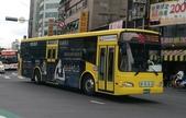 已除役的國道客運.市區公車.公路客運相簿:全航客運    KKA-6371