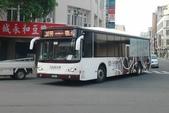 公車巴士-新營客運:新營客運     616-U9
