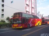 公車巴士-台西客運:台西客運 940-FS