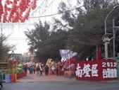 """休閒旅遊-""""元宵節""""台灣燈會:台灣燈會 南燈區"""