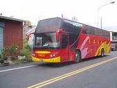 公車巴士-台西客運:台西客運 902-FS
