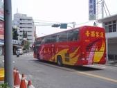 公車巴士-台西客運:台西客運 942-FS