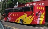 公車巴士-台西客運:台西客運    883-U9