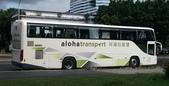公車巴士-阿羅哈客運:阿羅哈客運    KKA-9052