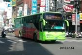 公車巴士-嘉義縣公車處:嘉義縣公車處     169-U9