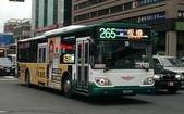 公車巴士-三重客運:三重客運    KKA-2689