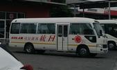 公車巴士-日統客運:日統客運    886-U9