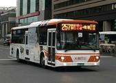已除役的國道客運.市區公車.公路客運相簿:大有巴士    KKA-3252