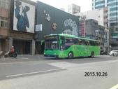 公車巴士-統聯客運集團:統聯客運   582-U6
