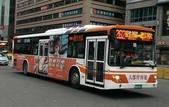 公車巴士-大都會客運:大都會客運    KKA-0812