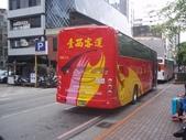 公車巴士-台西客運:台西客運 980-FS