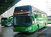 公車巴士-統聯客運集團:統聯客運    KKA-1203