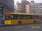 公車巴士-全航客運:全航客運  980-U8