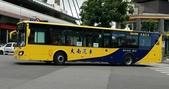 公車巴士-大南客運:大南客運    KKA-0586