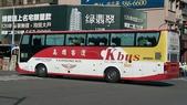 公車巴士-三地企業集團:高雄客運    950-V2