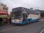 公車巴士-苗栗客運:苗栗客運 595-QQ
