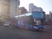公車巴士-旅遊遊覽車( 紅牌車 ):旅遊遊覽車 329-V7