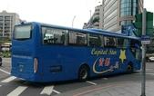 公車巴士-首都客運 & 台北客運:首都客運    KKB-1553
