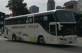 公車巴士-阿羅哈客運:阿羅哈客運   KKA-9066