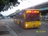 公車巴士-全航客運:全航客運  287-U8