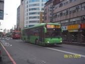 公車巴士-統聯客運集團:統聯客運   009-U7