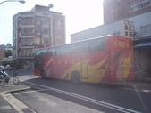 公車巴士-台西客運:台西客運  900-FQ