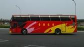 公車巴士-台西客運:台西客運     825-U9