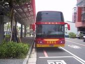 公車巴士-台西客運:台西客運 939-FS