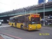 公車巴士-全航客運:全航客運  288-U8