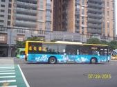 公車巴士-巨業交通:巨業交通  782-U8