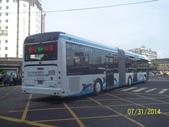 公車巴士-台中客運:台中客運     KKA-6232