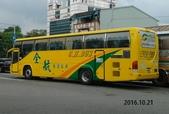 公車巴士-全航客運:全航客運     KKA-6138