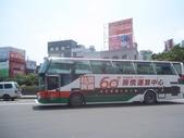 公車巴士-新竹客運:新竹客運  520-FY