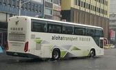 公車巴士-阿羅哈客運:阿羅哈客運    KKA-9053