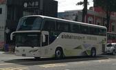 公車巴士-阿羅哈客運:阿羅哈客運    KKA-9057
