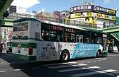 公車巴士-三重客運:三重客運     KKA-1150