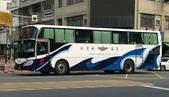 公車巴士-員林客運:員林客運    KKA-5036