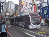 公車巴士-巨業交通:巨業交通     FAE-786